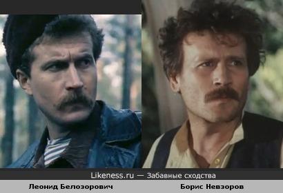 Актёры Борис Невзоров и Леонид Белозорович