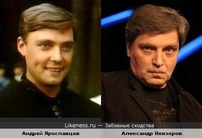 Актёр Андрей Ярославцев и тележурналист, режиссёр Александр Невзоров