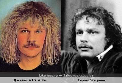 Лидер группы Styx Джеймс «J.Y.» Янг и актёр Сергей Жигунов