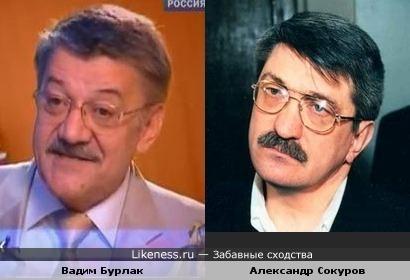 Писатель Вадим Бурлак и режиссёр Александр Сокуров
