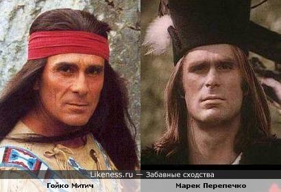 Актёры Гойко Митич и Марек Перепечко