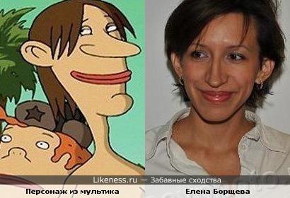 Персонаж из мультфильма и Елена Борщева