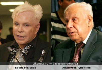 Председатель Верховного Совета СССР Анатолий Лукьянов и Борис Моисеев