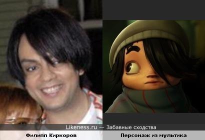 """Персонаж из м/ф """"Al Dente"""" и певец Филипп Киркоров"""