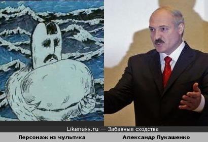 """Персонаж из м/ф """"Потец"""" и президент Александр Лукашенко"""