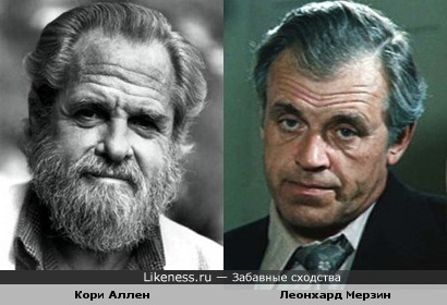Актёры Леонхард Мерзин и Кори Аллен
