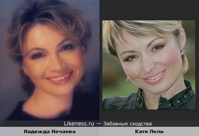 Актриса Надежда Нечаева и певица Катя Лель