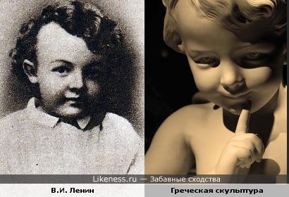 При создании этой греческой скульптуры, явно, позировал маленький Володя Ульянов (Ленин)