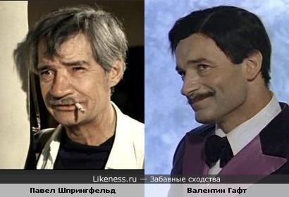 """Валентин Гафт после недельного запоя..... получился Павел Шпрингфельд в к/ф """"Джентльмены удачи"""""""