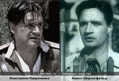 Актёры Константин Лавроненко и Павел Шпрингфельд