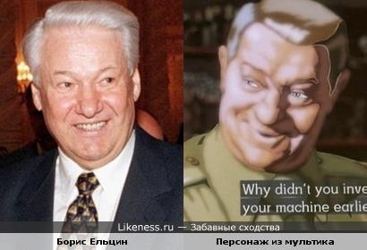 """Президент Борис Ельцин и персонаж м/ф """"Полигон"""""""