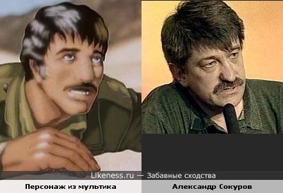 """Персонаж из м/ф """"Полигон"""" и режиссёр Александр Сокуров"""