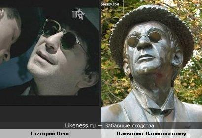 Памятник Паниковскому в Киеве очень напомнил Григория Лепса