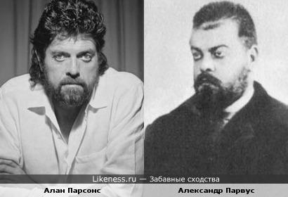 Революционер Александр Парвус и музыкант Алан Парсонс