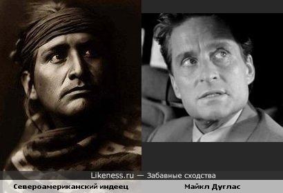 Явно, что, у актёра Майкла Дугласа течёт индейская кровь...