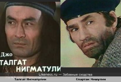 Актёры Талгат Нигматулин и Спартак Мишулин