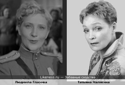 Актрисы Татьяна Малягина и Людмила Глазова