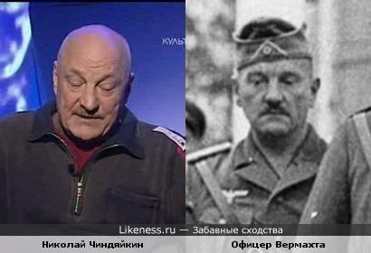 Офицер Вермахта и актёр Николай Чиндяйкин