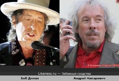 Музыканты Андрей Макаревич и Боб Дилан