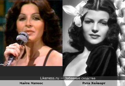 """Солистка """"Baccara"""" Майте Матеос и актриса Рита Хейворт"""