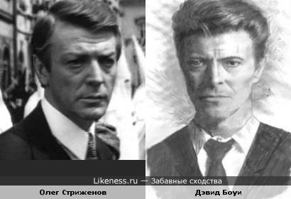 "Легенда ""Глэм-рока"" Дэвид Боуи и актёр Олег Стриженов"