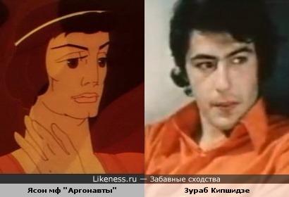 """Актёр Зураб Кипшидзе и Ясон из м/ф """"Аргонавты"""" 1971 ( как будто с него и рисовали..)"""