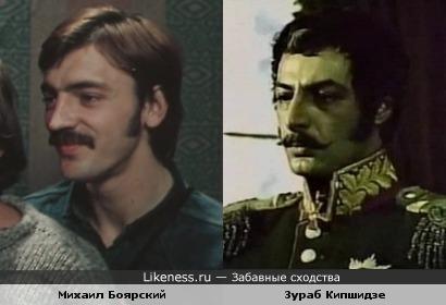 Их поменяли местами.. Актёры Зураб Кипшидзе и Михаил Боярский..