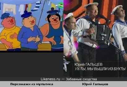 """Юрий Гальцев & C. и персонажи м/ф""""Волшебный карандаш"""""""
