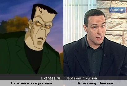 "Персонаж м/ф ""Элвин и бурундуки встречают Франкенштейна"" и бодибилдер Александр Невский"