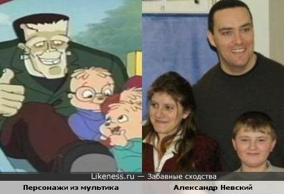 "Персонажи из м/ф ""Элвин и бурундуки встречают Франкенштейна"" и бодибилдер Александр Невский"