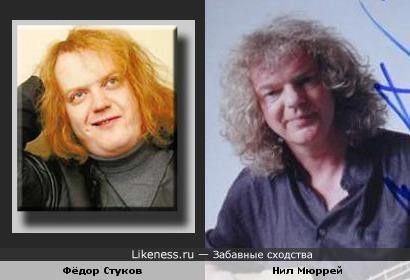 Легендарный бас-гитарист Нил Мюррей и актёр Фёдор Стуков