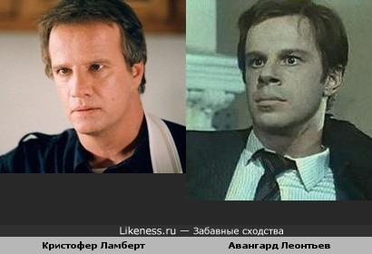 Почему то мне всегда, актёр Кристофер Ламберт напоминал нашего Авангарда Леонтьева