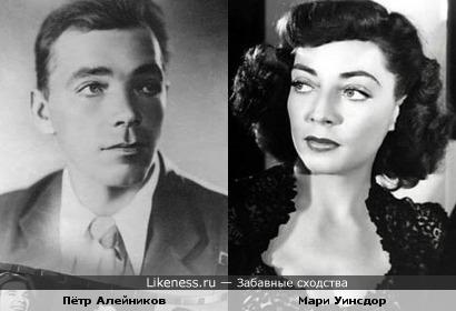 """Актриса Мари Уинсдор и """"наш"""" Пётр Алейников наверное брат и сестра.."""