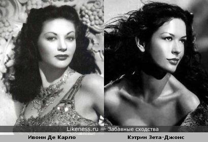Актрисы Кэтрин Зета-Джонс и Ивонн Де Карло