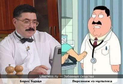 """Люди в белых халатах......""""Знаток"""" Борис Бурда и персонаж из м/ф """"Гриффины"""""""