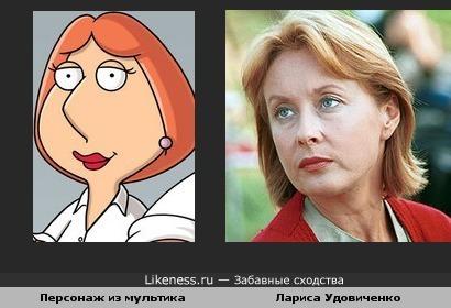 "Актриса Лариса Удовиченко и персонаж м/ф ""Гриффины"""