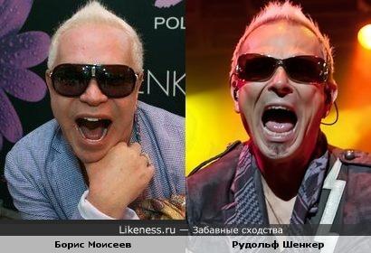 Гитарист Рудольф Шенкер (Scorpions) и Борис Моисеев... ( В очках можно и перепутать..)