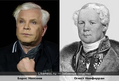 Стилист у них, явно, один и тот же.... Борис Моисеев и Огюст Монферран