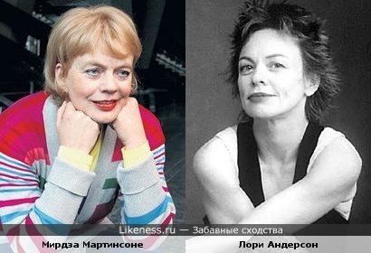 Актриса Мирдза Мартинсоне и композитор Лори Андерсон