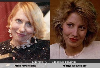 Актрисы Линда Козловски ( к/ф Данди-крокодил) и Инна Чурикова
