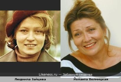 Актрисы Йоланта Хелмицкая и Людмила Зайцева