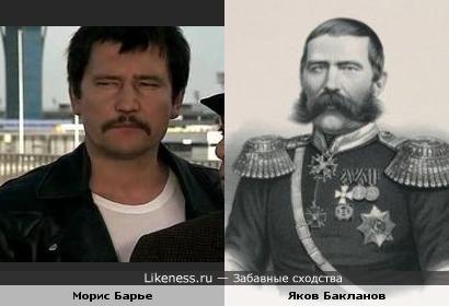 Актёр Морис Барье и казачий генерал Яков Бакланов