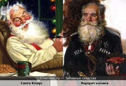 Портре Терского казака напомнил чем-то Санта Клауса