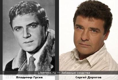 Актёры Владимир Гусев и Сергей Дорогов