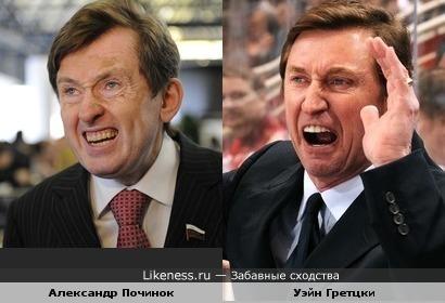 Сенатор Александр Починок и легенда НХЛ Уэйн Гретцки