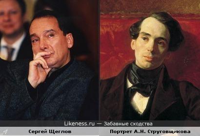 Доктор Сергей Щеглов и поэт Александр Струговщиков