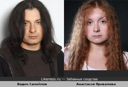 Актриса Анастасия Привалова и музыкант Вадим Самойлов ( Агата Кристи)