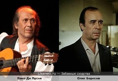 Актёр Олег Борисов и король фламенко гитарист Пако Де Лусия