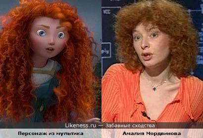"""Актриса Амалия Мордвинова (Гольданская) и персонаж м/ф """"Храбрая сердцем"""""""