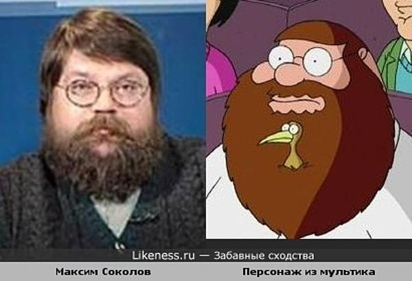"""Журналист Максим Соколов и персонаж м/ф """" Гриффины"""""""
